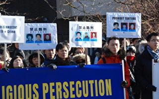 加拿大反共联盟集会游行
