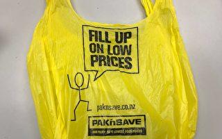 塑料袋將成紀念品?Trade Me拍賣價突破20元