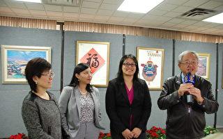 多伦多台湾商会法律讲座:为民众排忧解惑