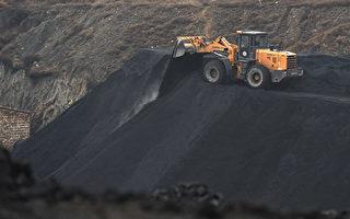 矿权案卷宗丢失最高法被查 或有更高层介入