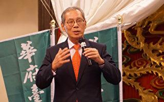 台駐美代表:不接受九二共識 反對一國兩制