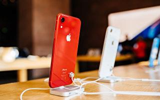 苹果首季度财报超预期 iPhone营收大减