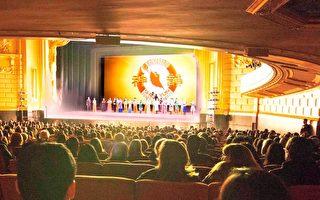 舊金山首場大爆滿 灣區精英觀神韻慶祝新年