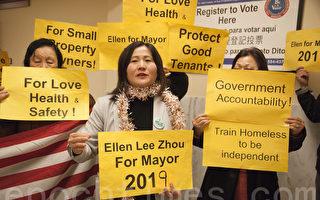 李愛晨再次出發 遞表參選舊金山市長