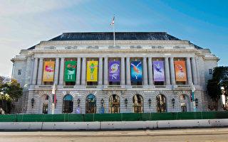 旧金山的无家者之区与艺文中心