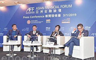 汇丰施颖茵:港经济放缓 但仍稳健