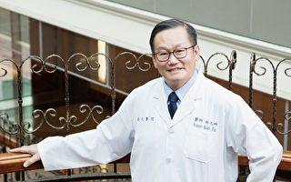 臂神经丛手术世界领袖杜元坤 一生快乐行医