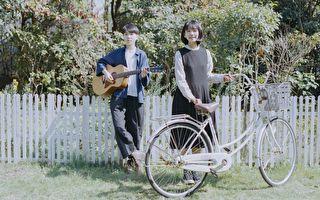 「房東的貓」主唱小黑和吉他手少年佩