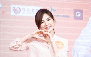 藝人Ella(陳嘉樺)1月4日在台北出席公益活動擔任「寒冬助老」愛心大使