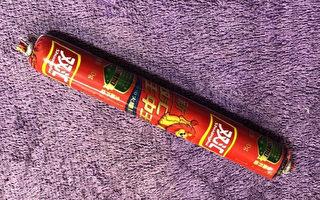 台小學發現中國火腿腸 銷毀處理將開罰家長