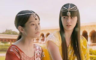 哈萨克女排选手 客串演出《真爱神出来》