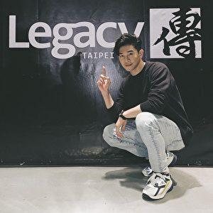張立昂現身Legacy Taipei力挺同門師兄許鈞開唱