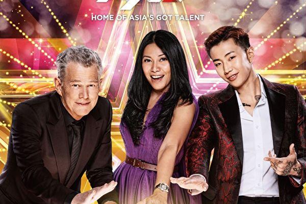 新一季《亚洲达人秀》将于2月7日在AXN播出
