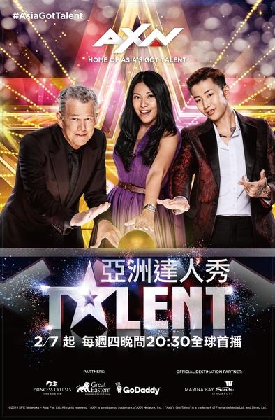 Asia\'s Got Talents,David Foster,Anggun,Jay Park