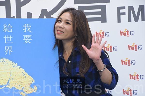 蔡健雅于2019年1月8日在台北出席台北之音活动