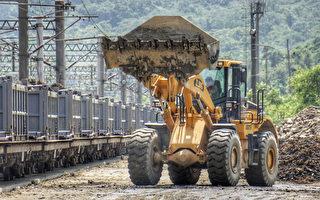 台湾首例 苏花改工程获碳足迹国际标准授证