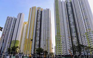 香港綠置居料收3萬 逾11人爭一個單位