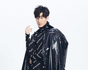 周興哲於1月10日發行數位EP