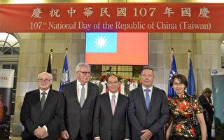 比利時友台小組3主席致函 反對中共恫嚇台灣