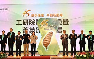 台灣工研院開第一槍 15日起禁用華為設備