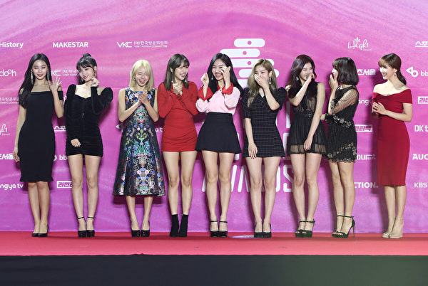 TWICE attend the Seoul Music Awards