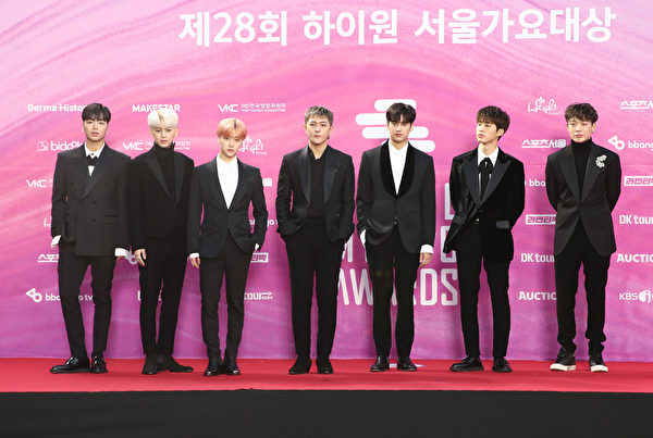 iKON attend the Seoul Music Awards