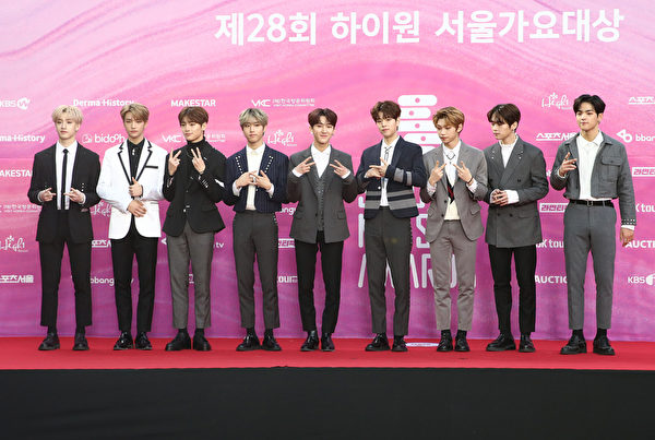 Stray Kids attend the Seoul Music Awards