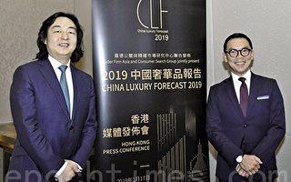 报告:香港仍是大陆客最青睐的购物地