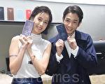 陈庭妮、刘以豪于1月18日在台北出席某旗舰体验馆开幕派对