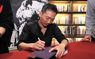 """""""五月天""""石头相隔四年发行新书,19日在台北签书会上会歌迷"""