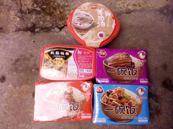 中國豬肉食品公然放夾娃娃機台 台業者遭罰