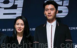 炫彬与孙艺珍出席电影《协商》(台译:极智对决)制作发表会资料照。(全景林/大纪元)