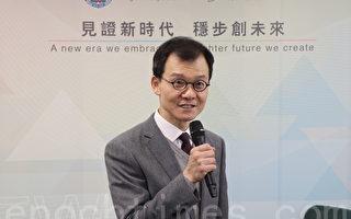 香港市民即日起分批換新身份證