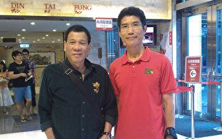 菲律賓駐台代表撰文 讚揚台菲執法合作