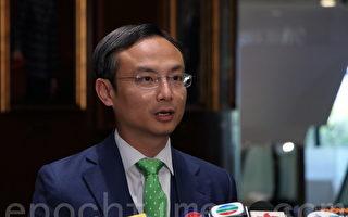香港公院医生周六举行申诉大会