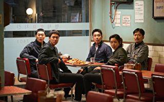 電影《雞不可失》集結韓星柳承龍(右三)、李荷妮(右二)等卡司