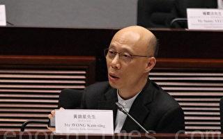 """香港政府放宽电动私家车""""一换一""""计划"""