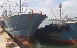 2越界陆船缴清390万罚款 台海巡署驱离出境