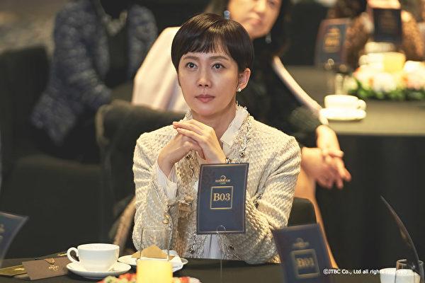 Yum Jung Ah in SKY Castle