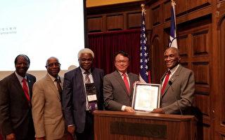世界市長會議決議案 支持台灣參與國際組織
