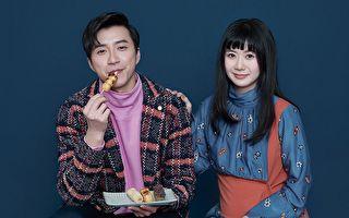 江宏傑與福原愛近日接受雜誌的專訪