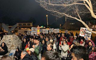 大麻基地二審通過 居民繼續抗議