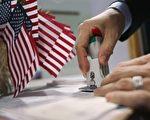 川普或将签署扩大移民限制的行政令