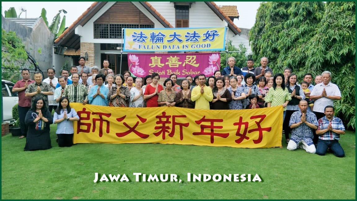 印尼東爪哇(JAWA TIMUR)大法弟子恭祝師尊新年快樂。(明慧網)