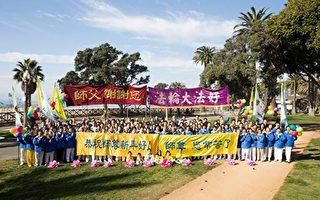 逾50国法轮功学员恭贺李洪志大师新年快乐
