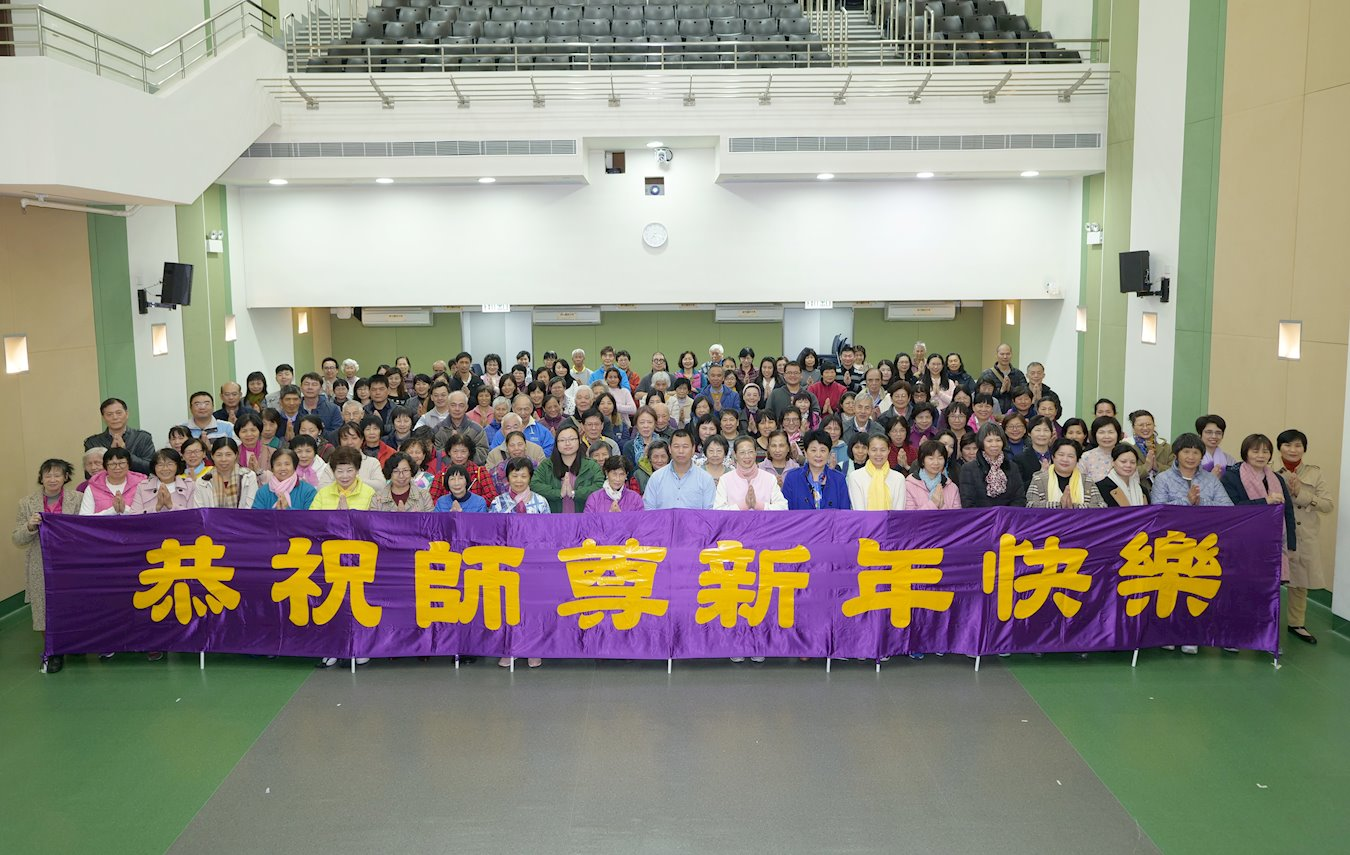 香港大組學法小組大法弟子恭祝師父新年好。(明慧網)