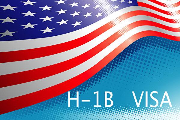 美國總統特朗普1月11日表示,即將到來的簽證改革計劃將為H-1B人士創造簡單、確定成為美國公民的機會。(Fotolia)