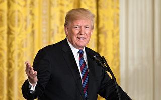 年終盤點:川普以「關稅」打擊不公平貿易