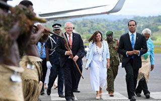 澳总理历史性访太平洋岛国 强化澳洲影响力