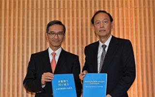 香港民团指土供小组报告案未反映民意